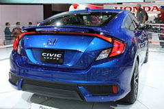 2016 Honda Civic Coupe Rear